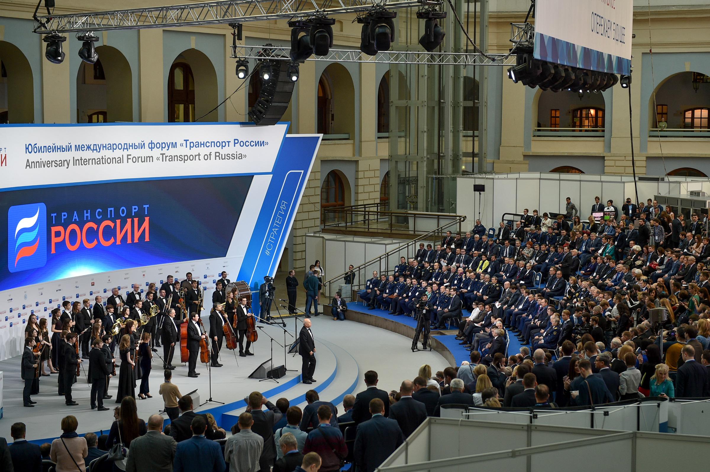 В это же время в г санкт - петербург проходила научно-практическая конференция x международного конкурса